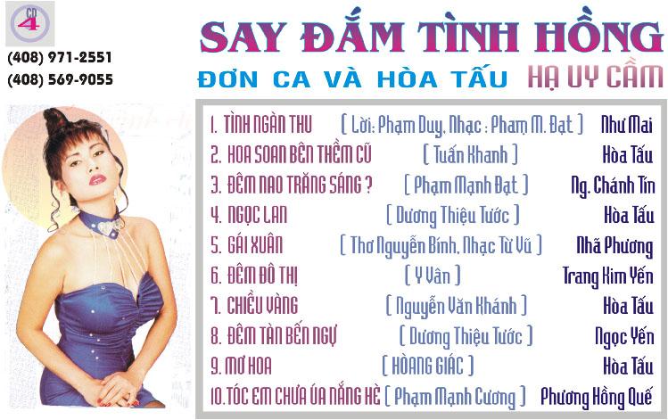 CD4: Say Đắm Tình Hồng
